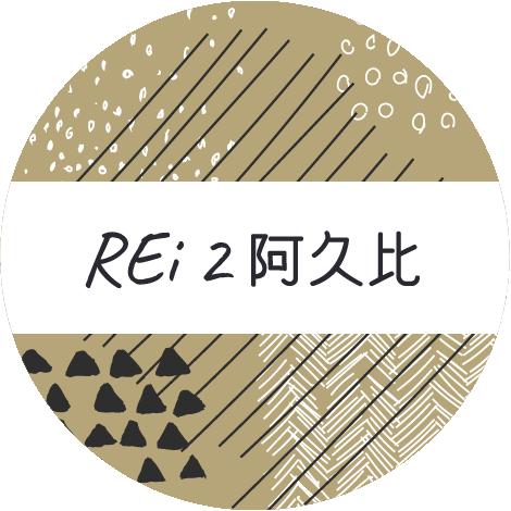 REi2 阿久比